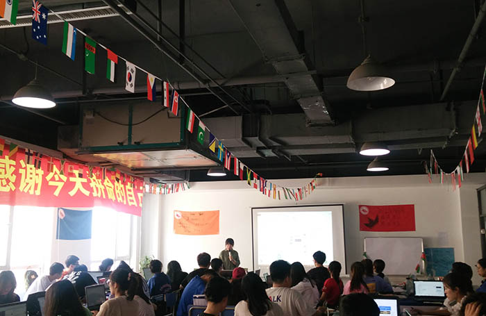 Cross-border E-commerce Training Courses Have Begun!