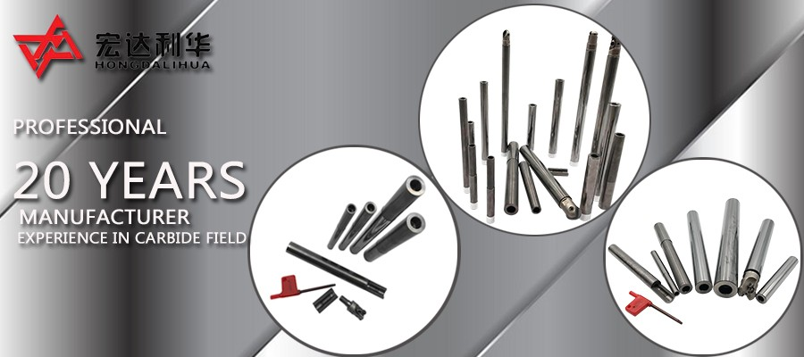 Carbide Extension Shanks With Screw Threaded For Milling Machines