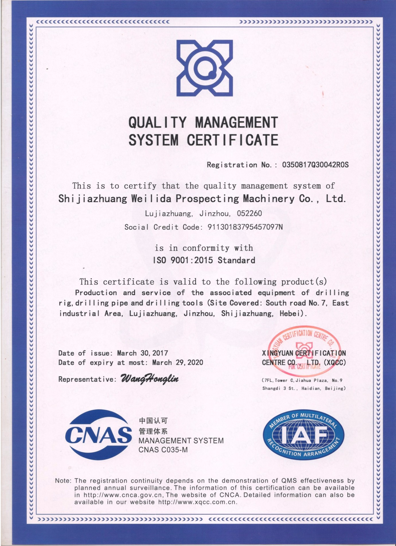 We Passed The Quality Management System Certificate