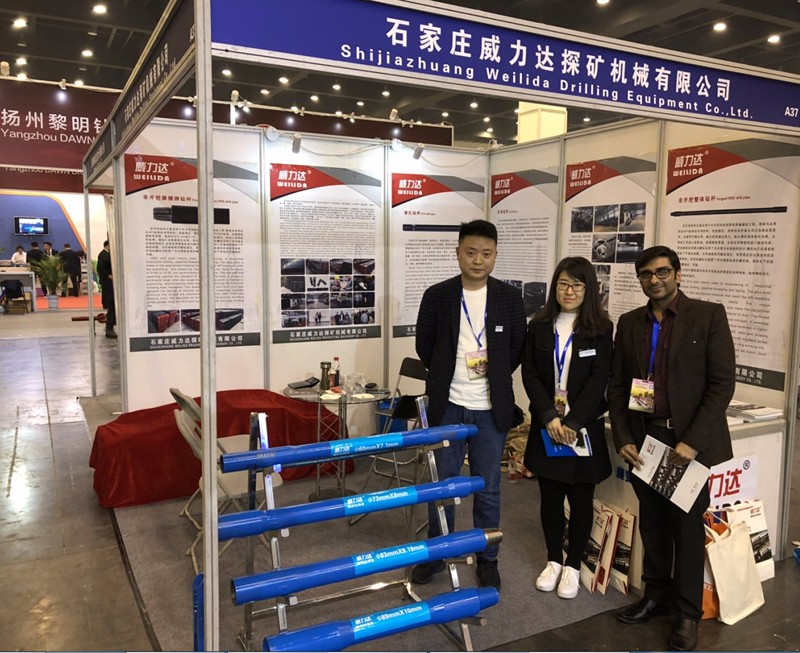 We Took Part In Ittc 2018(china International Trenchless Technology Conference 2018)