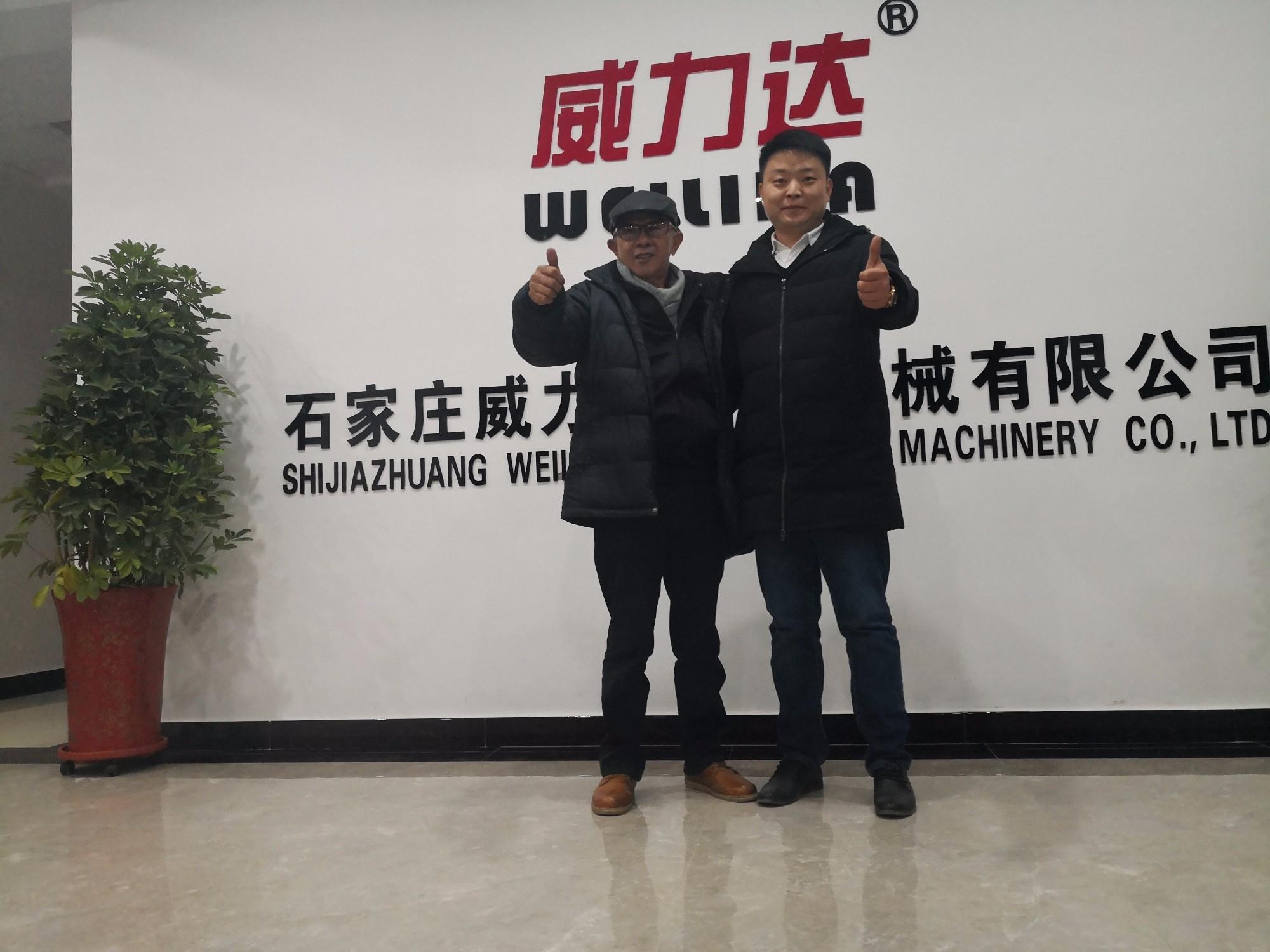 Drill Machine And Drill Pipe For Indonesia Customer