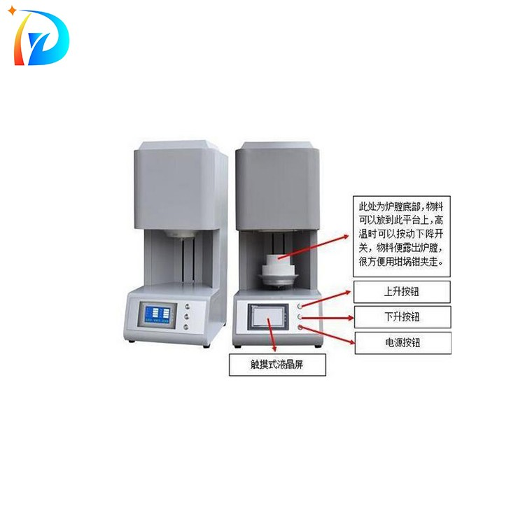 Supply Sinter Machine Dental Machine Sintering Oven