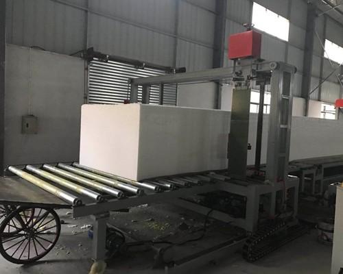 Vacuum Multilaye Horizontal Automatic Foaming line