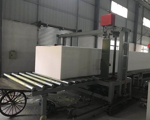 Horizontal Automatic Continuously Foaming production line