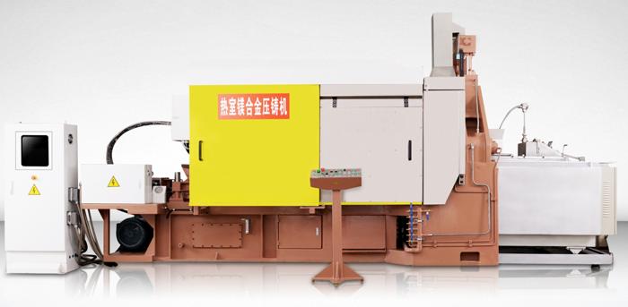 Magnesium hot chamber die casting machine