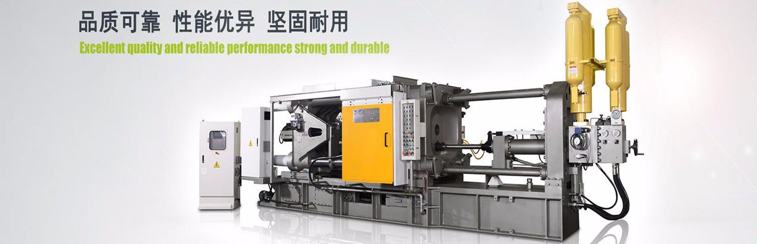 Cold die casting machine1