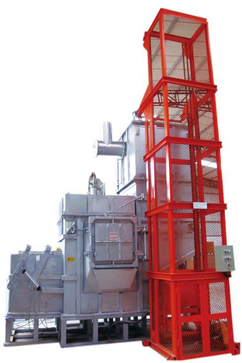 Aluminum alloy continuous melting furnace(Central furnace)