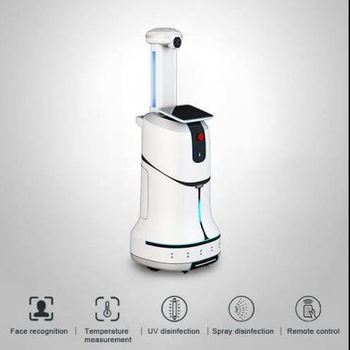 Disinfection and sanitation robot Manufacturers, Disinfection and sanitation robot Factory, Supply Disinfection and sanitation robot