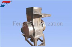 FB Plastic Crusher