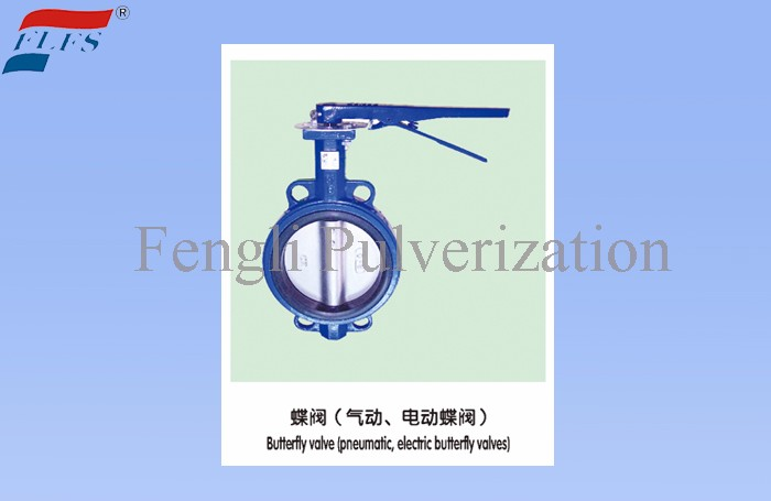 Electrical Butterfly Valve Manufacturers, Electrical Butterfly Valve Factory, Supply Electrical Butterfly Valve