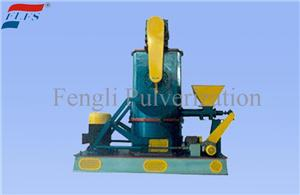High quality Ultra-Fine Mill Quotes,China Ultra-Fine Mill Factory,Ultra-Fine Mill Purchasing