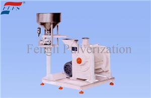 High quality Vortex Mill Quotes,China Vortex Mill Factory,Vortex Mill Purchasing