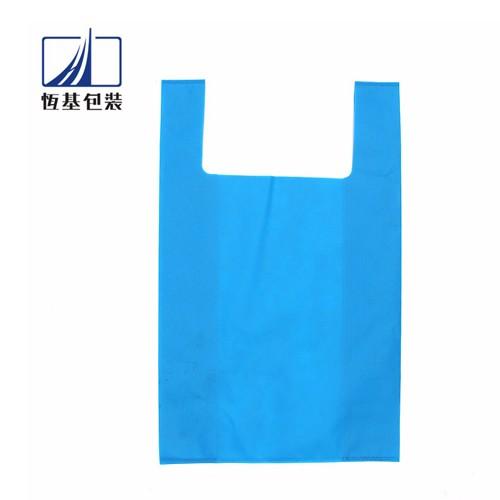 High quality T-shirt Bag Quotes,China T-shirt Bag Factory,T-shirt Bag Purchasing