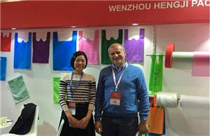 WENZHOU HENGJI PACKING CO.,LTD. went to Dubai to participate in the 2017 China (United Arab Emirates) Trade Fair.
