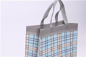 High quality china supplier wholesale non woven fabric carry shopping bag Quotes,China china supplier wholesale non woven fabric carry shopping bag Factory,china supplier wholesale non woven fabric carry shopping bag Purchasing