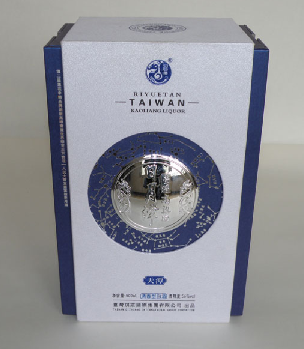 Supply tea bag box design