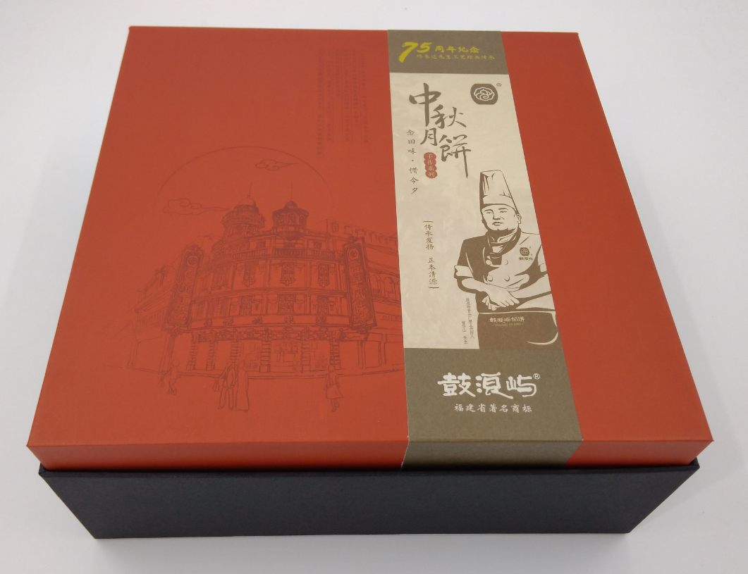 China Paper food box