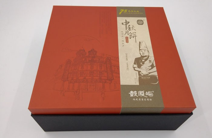China Paper food box, Cheap food packaging design, creative food packaging Quotes, food packaging manufacturers