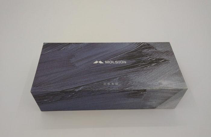 Paper box custom printed