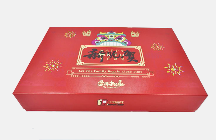 Large presentation box