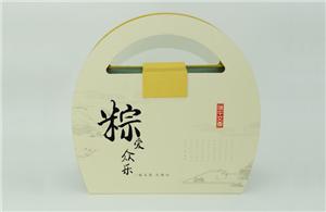 Premium Packaging Gift Box