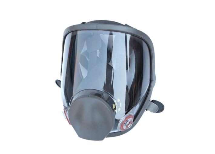 Acheter Masque à gaz,Masque à gaz Prix,Masque à gaz Marques,Masque à gaz Fabricant,Masque à gaz Quotes,Masque à gaz Société,