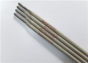 Schweißelektrode aus legiertem Stahl