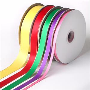 Gold Or Silver Woven Edge Satin Ribbon