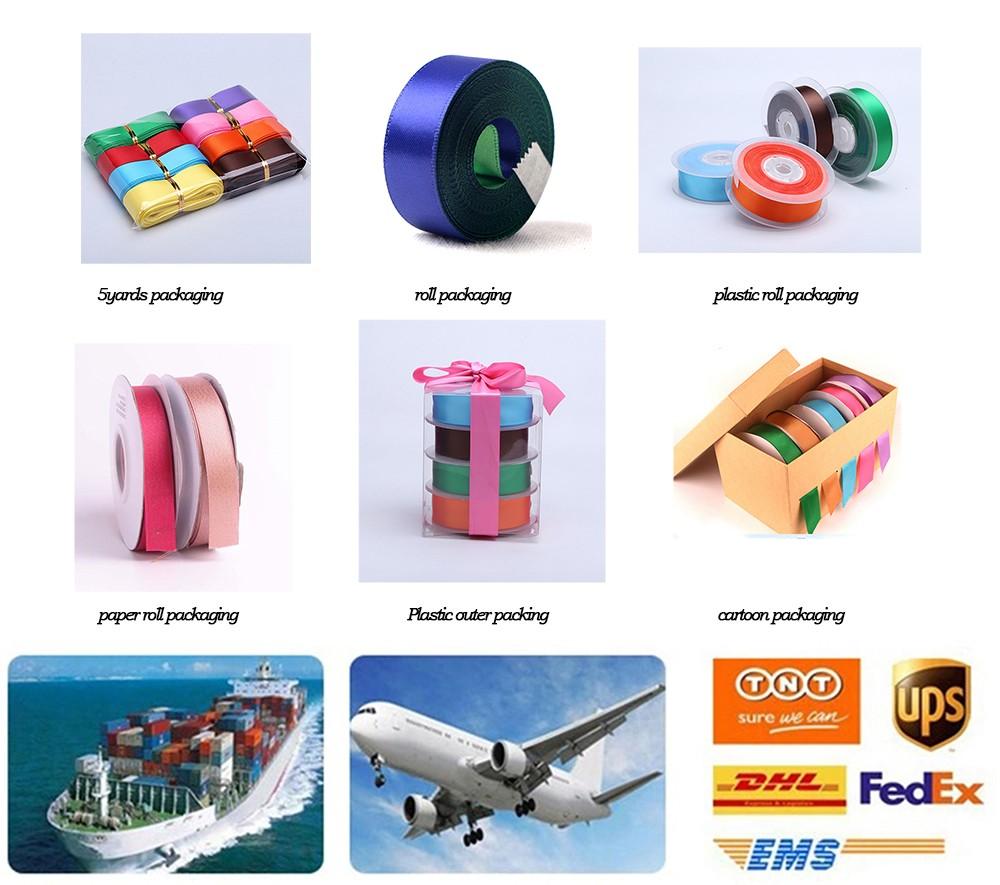 heat transfer printing ribbon