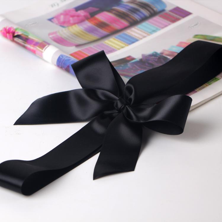 present ribbon