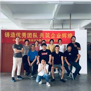 The first sports meeting for Xiamen Meisida Decoration Co.,Ltd