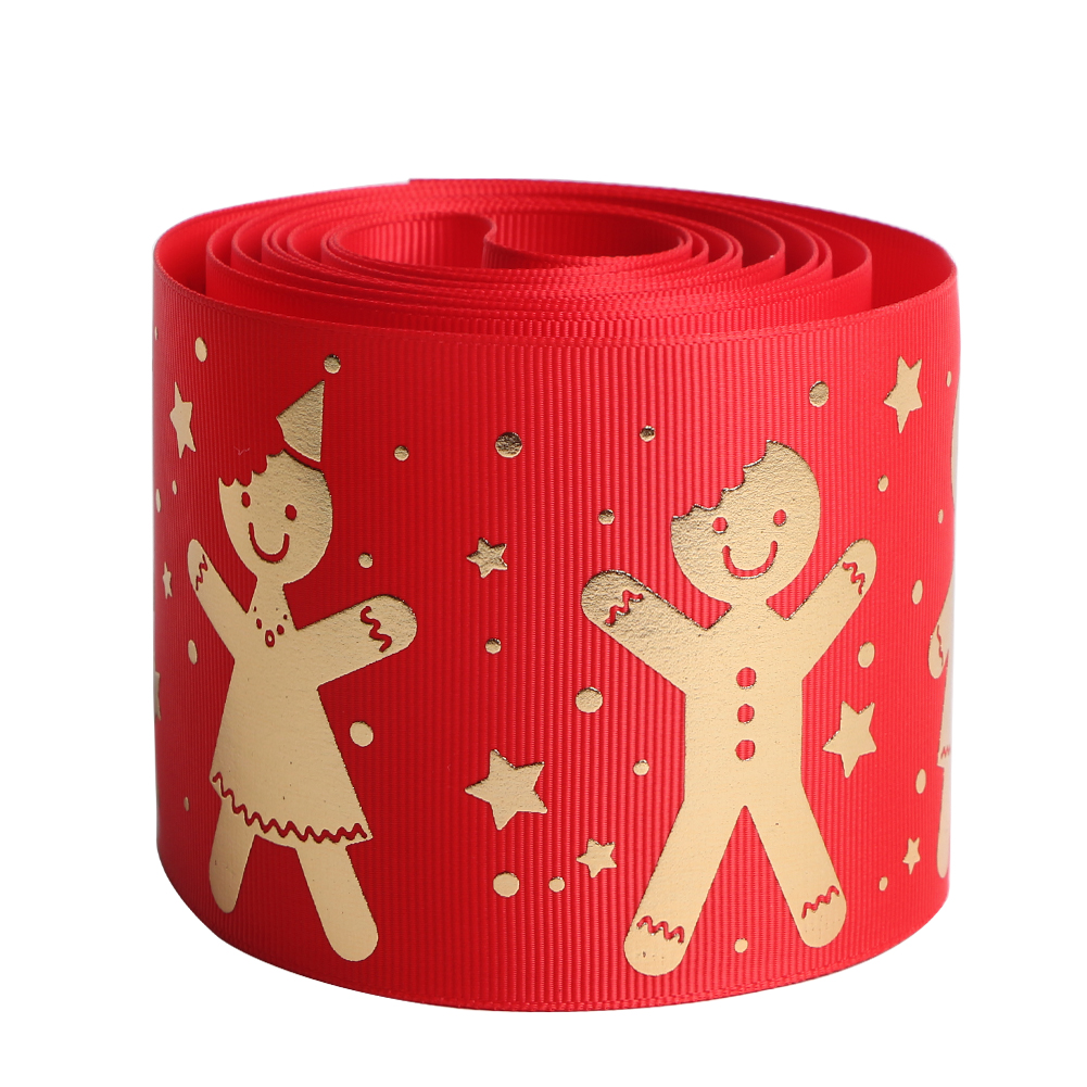 Custom grosgrain ribbon printed