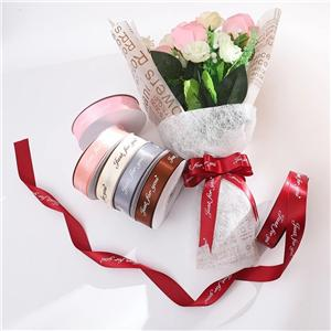 Ribbon gifts for teachers!