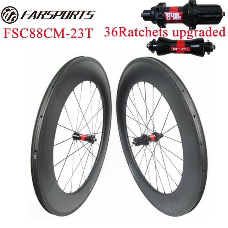 88mm Tubeless Carbon Wheels With DT Swiss 240s