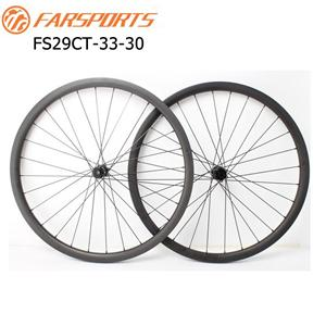 Carbon Mtb Wheels Asymmetric