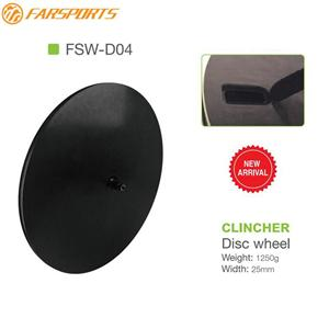 25mm Wide Disc Wheel