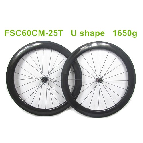60mm X 25mm Tubeless Carbon Bike Wheels With DT 240S Hub Manufacturers, 60mm X 25mm Tubeless Carbon Bike Wheels With DT 240S Hub Factory, Supply 60mm X 25mm Tubeless Carbon Bike Wheels With DT 240S Hub
