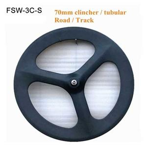 23mm Wide 3 Spoke Carbon Clincher Wheel For Road