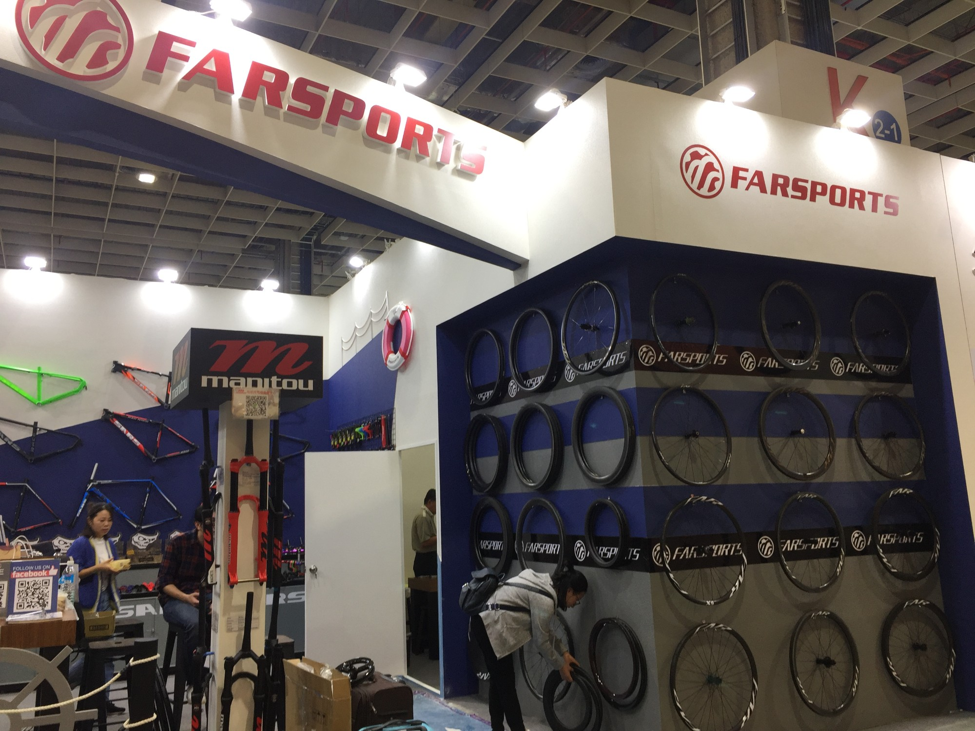 Taipei Cycle Show