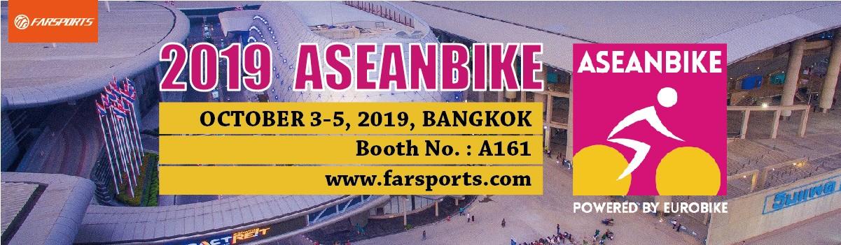 ASEANBIKE SHOW