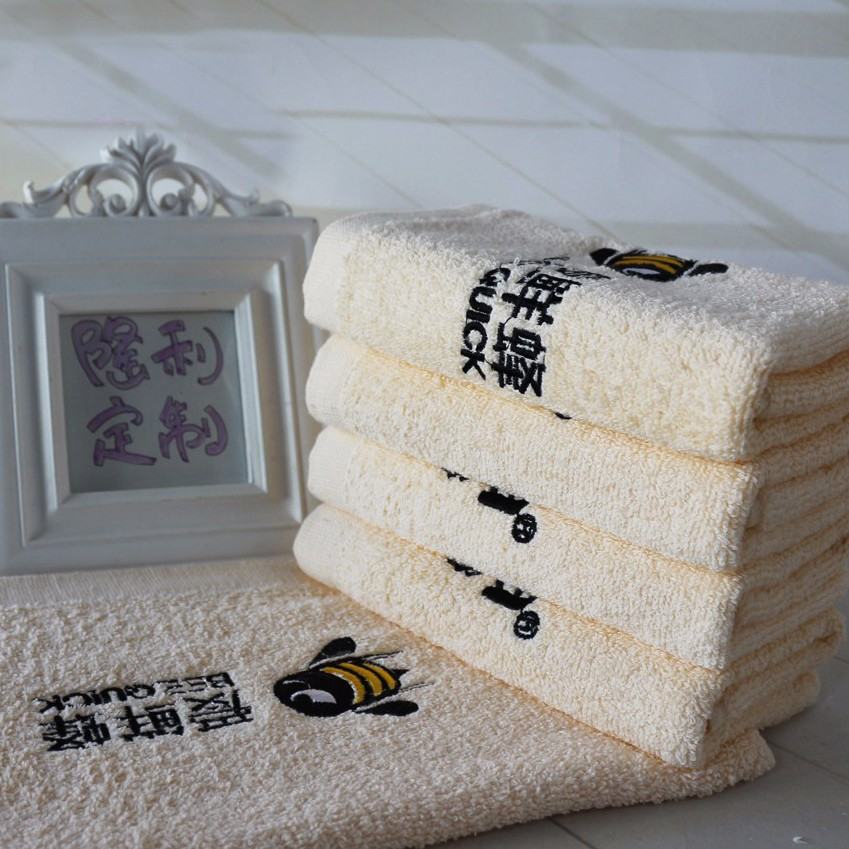 Embroidery Hand Towel
