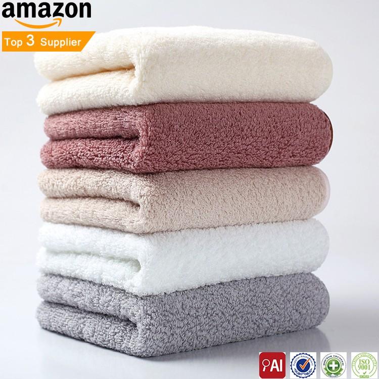Egyptain Cotton Towel