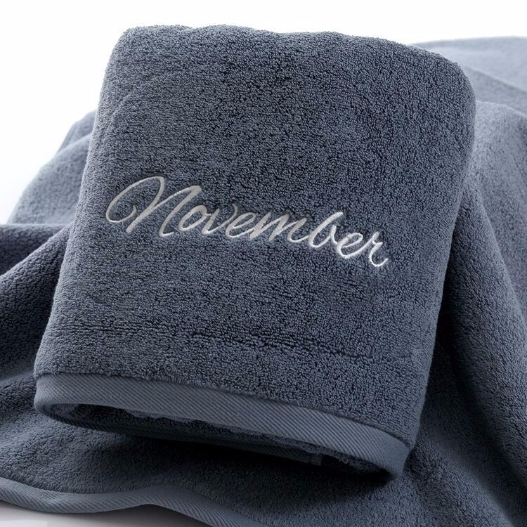 Embroidery Logo Towels Manufacturers, Embroidery Logo Towels Factory, Supply Embroidery Logo Towels