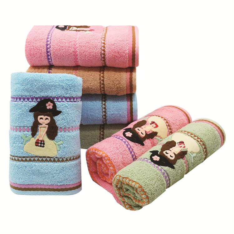 Face Cotton Towel With Pattern