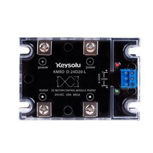 DC Motor Reversing Module KMRD
