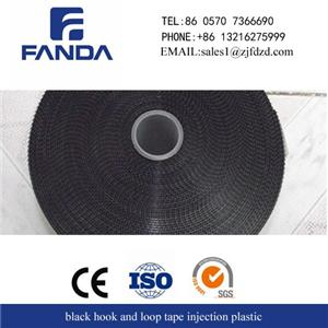 Black Hook And Loop Tape Injection Plastic
