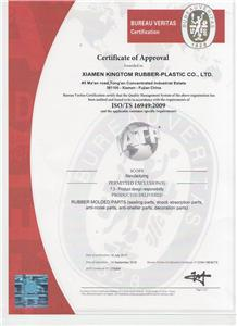 ISO/TS16949 Quality management certification