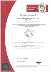 IATF16949 Quality management certification