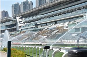 Hong Kong Olympic Racecourse