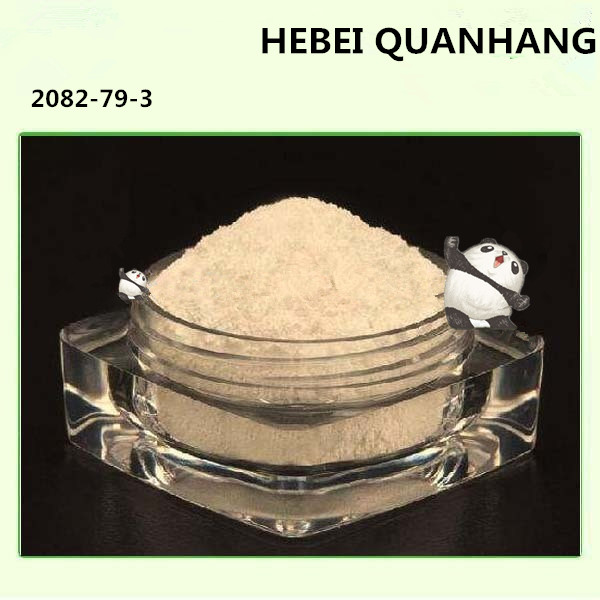 Chemical Antioxidant 1076 Manufacturers, Chemical Antioxidant 1076 Factory, Supply Chemical Antioxidant 1076